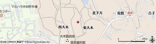 宮城県宮城郡七ヶ浜町東宮浜東大木周辺の地図