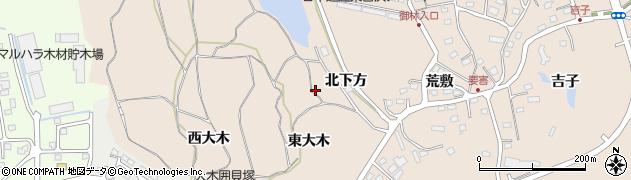 宮城県宮城郡七ヶ浜町東宮浜南下方周辺の地図