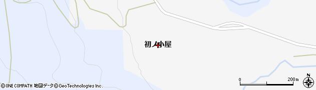 宮城県仙台市青葉区新川(初ノ小屋)周辺の地図