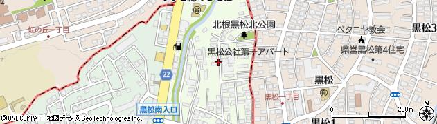 宮城県仙台市青葉区北根黒松周辺の地図