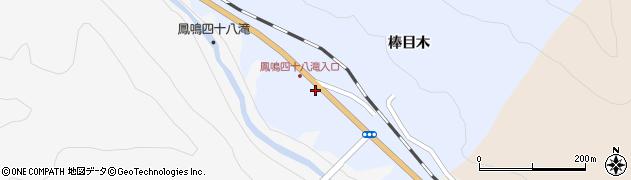宮城県仙台市青葉区作並(棒目木)周辺の地図