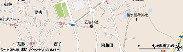 宮城県宮城郡七ヶ浜町東宮浜西兼田周辺の地図