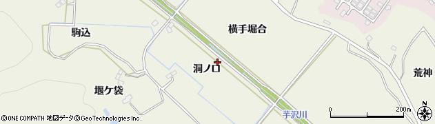 宮城県仙台市青葉区芋沢(洞ノ口)周辺の地図