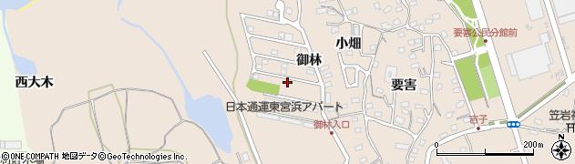 宮城県宮城郡七ヶ浜町東宮浜御林周辺の地図