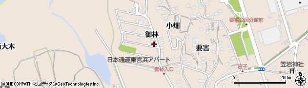 宮城県宮城郡七ヶ浜町東宮浜周辺の地図