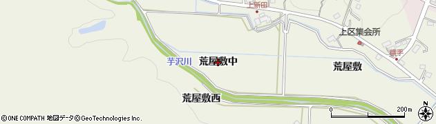 宮城県仙台市青葉区芋沢(荒屋敷中)周辺の地図