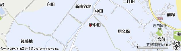 宮城県宮城郡七ヶ浜町吉田浜新中田周辺の地図