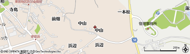 宮城県宮城郡七ヶ浜町東宮浜中山周辺の地図