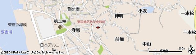 宮城県宮城郡七ヶ浜町東宮浜上ノ台周辺の地図