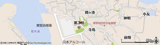宮城県宮城郡七ヶ浜町東宮浜笠岩周辺の地図