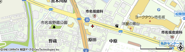 原田公園周辺の地図