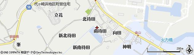 宮城県宮城郡七ヶ浜町代ヶ崎浜南待田周辺の地図
