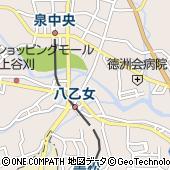 仙台市交通局 七北田出張所