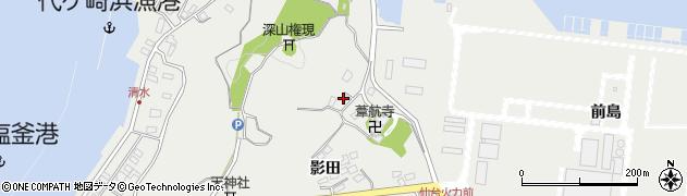 宮城県宮城郡七ヶ浜町代ヶ崎浜八ヶ森周辺の地図