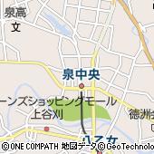 大和リゾート株式会社