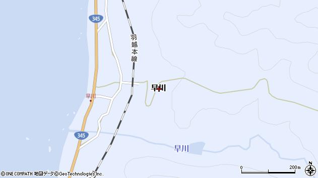 〒958-0002 新潟県村上市早川の地図