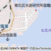 三恵商事株式会社 アスクル事業部