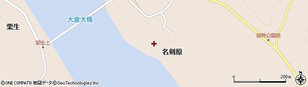 宮城県仙台市青葉区大倉(名剣原)周辺の地図