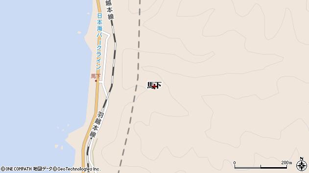 〒958-0001 新潟県村上市馬下の地図