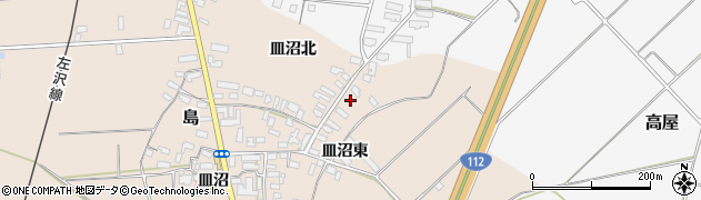 山形県寒河江市島839周辺の地図