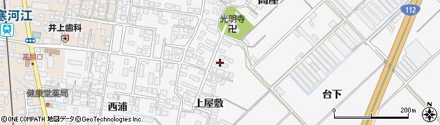 山形県寒河江市高屋203周辺の地図