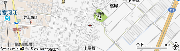 山形県寒河江市高屋209周辺の地図