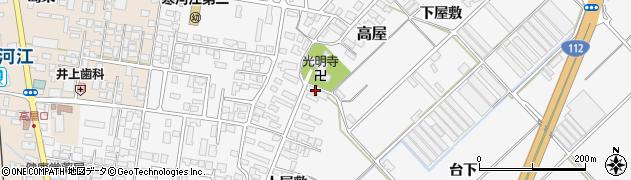 山形県寒河江市高屋218周辺の地図