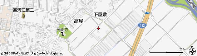 山形県寒河江市高屋888周辺の地図