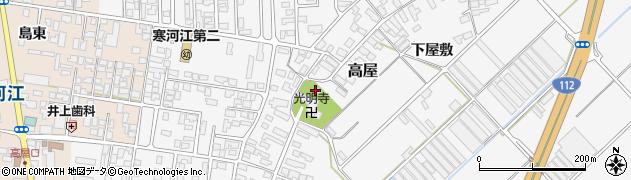 山形県寒河江市高屋西浦220周辺の地図