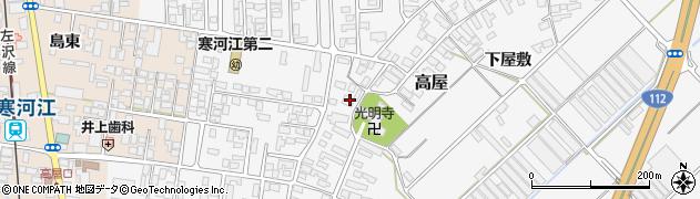 山形県寒河江市高屋西浦10周辺の地図