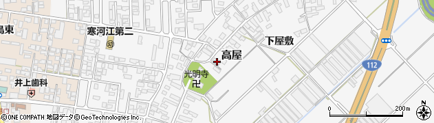 山形県寒河江市高屋2885周辺の地図