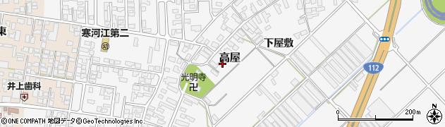 山形県寒河江市高屋387周辺の地図