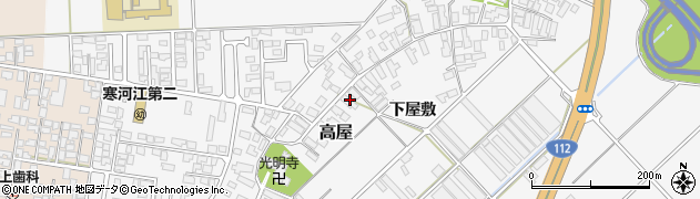 山形県寒河江市高屋373周辺の地図