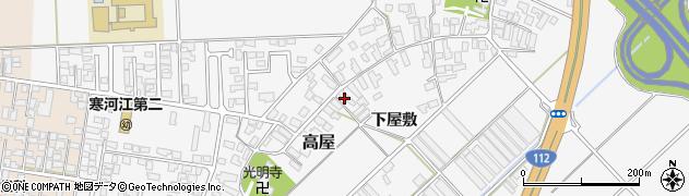山形県寒河江市高屋369周辺の地図