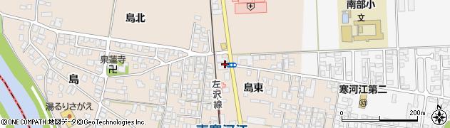 山形県寒河江市島77周辺の地図