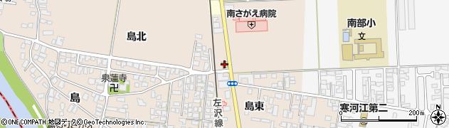 山形県寒河江市島79周辺の地図
