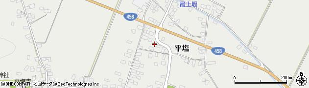 山形県寒河江市平塩334周辺の地図