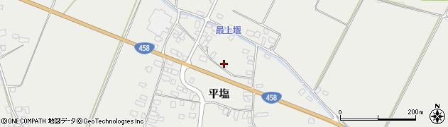 山形県寒河江市平塩387周辺の地図