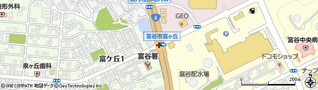 富谷町富ケ丘周辺の地図
