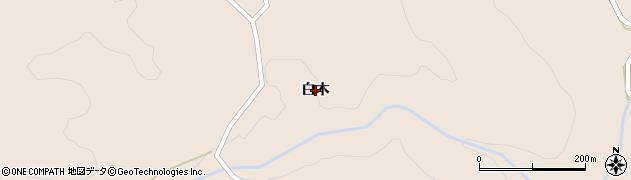 宮城県仙台市青葉区大倉(白木)周辺の地図