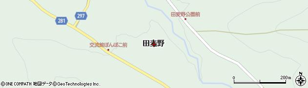 山形県天童市田麦野周辺の地図