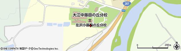 山形県西村山郡大江町藤田837周辺の地図