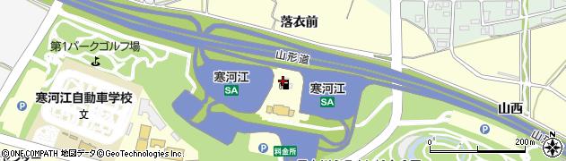 山形県寒河江市寒河江甲1288周辺の地図
