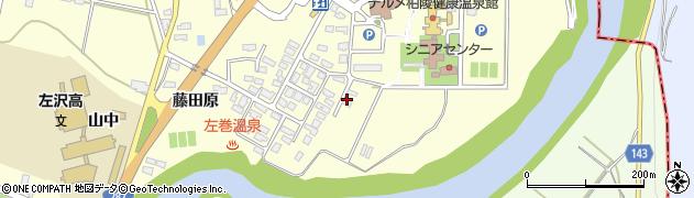山形県西村山郡大江町藤田321周辺の地図