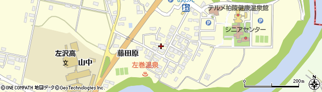 山形県西村山郡大江町藤田296周辺の地図