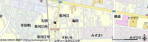 山形県寒河江市寒河江石田43周辺の地図