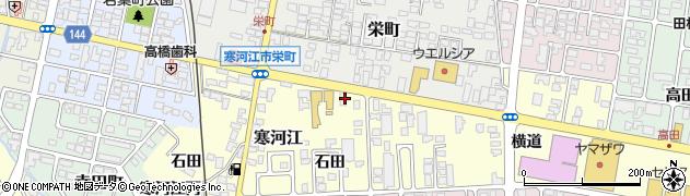 山形県寒河江市寒河江石田32周辺の地図