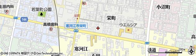 山形県寒河江市栄町8周辺の地図