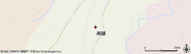 山形県西村山郡大江町所部133周辺の地図