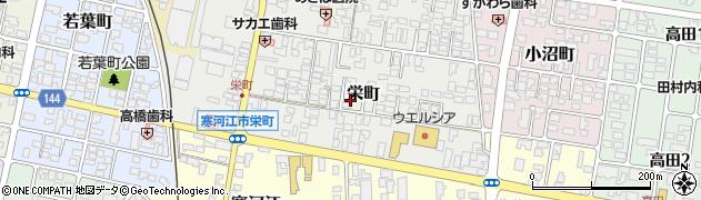 山形県寒河江市栄町4周辺の地図